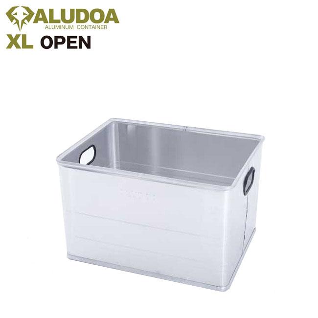 アルミニ コンテナボックス ALUDOA OPEN XLサイズ キャンプ アウトドア インテリア 収納【店頭受取対応商品】