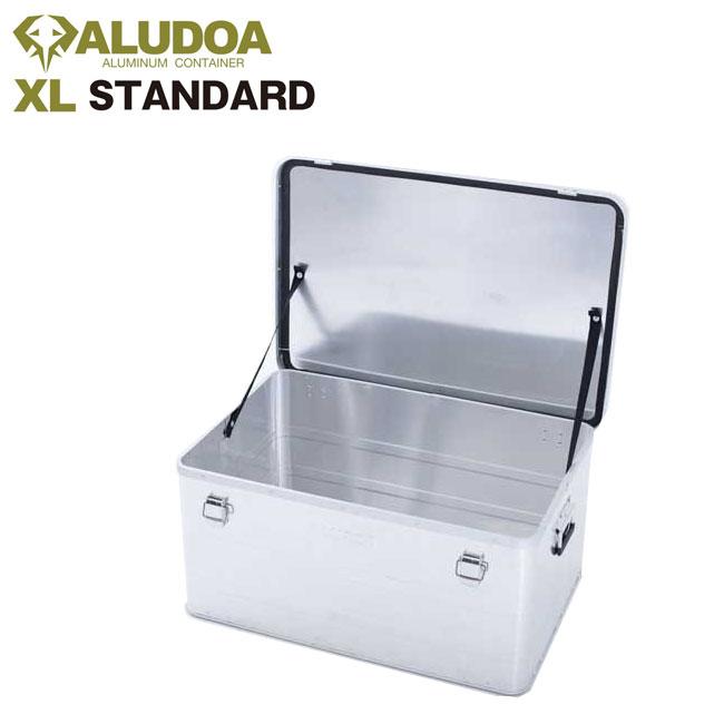アルミニ コンテナボックス ALUDOA STANDARD XLサイズ キャンプ アウトドア インテリア 収納【店頭受取対応商品】