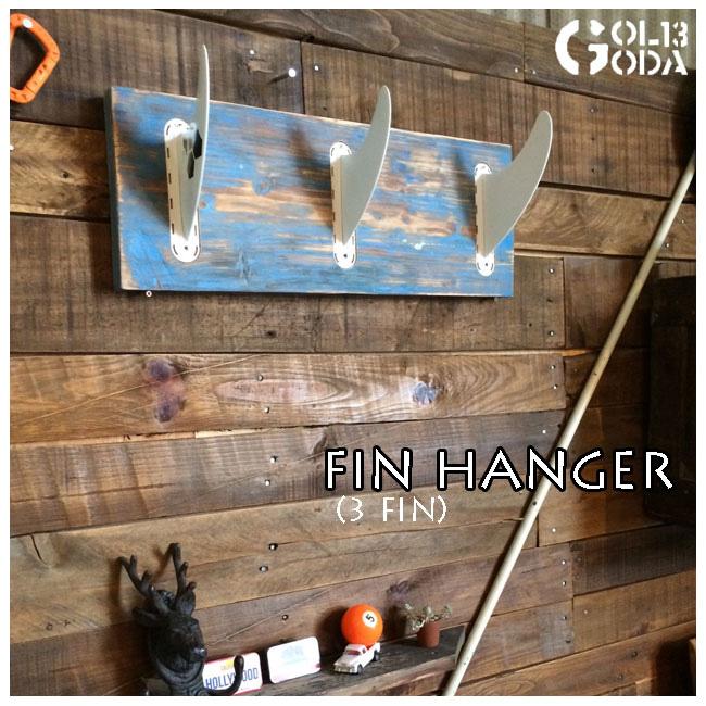 木製ハンガーラック FIN HANGER (3 FIN) バッグ 帽子 鞄 カバン ハンガー 壁【店頭受取対応商品】