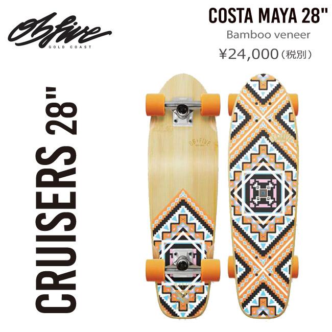 サーフスケート OBFIVE オービーファイブ Costa Maya 28 クルーザー スケートボード スケボー コンプリート