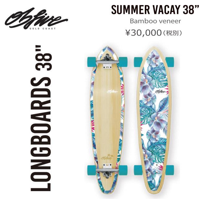 サーフスケート OBFIVE オービーファイブ Summer Vacay 38 クルーザー スケートボード スケボー コンプリート