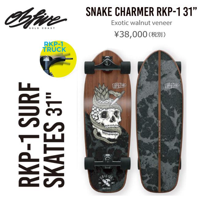 サーフスケート OBFIVE オービーファイブ Snake Charmer 31