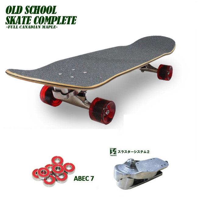 サーフスケート スケートボード SURF SK8 OLD SCHOOL スラスター2 THRUSTER2 オールドスクール SK8 コンプリート クルーザー【店頭受取対応商品】