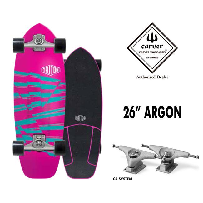サーフスケート CARVER カーバ TRITON 26 ARGON クルージングボード【店頭受取対応商品】
