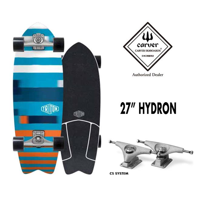 サーフスケート CARVER カーバ TRITON 27 HYDRON クルージングボード【店頭受取対応商品】