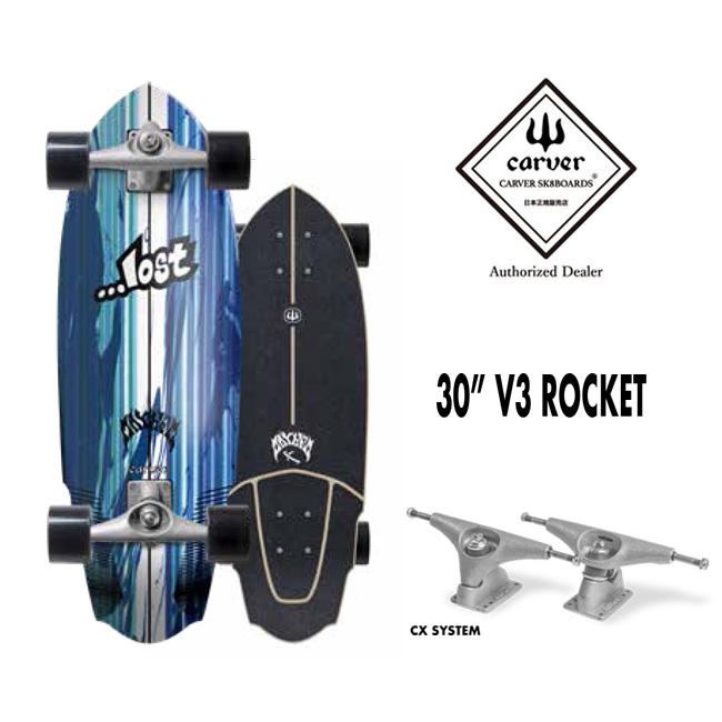 サーフスケート CARVER x LOST カーバー ロスト V3 Rocket 30 (CX 4 トラック) ロングスケート クルージングボード クルーザーボード【店頭受取対応商品】