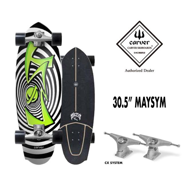 サーフスケート CARVER x LOST カーバー ロスト Maysym 30.5(CX 4 トラック) ロングスケート クルージングボード クルーザーボード【店頭受取対応商品】
