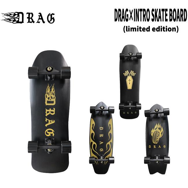サーフスケート スケートボード DRAG×INTRO SKATE BOARD (limited edition) SK8 コンプリート【店頭受取対応商品】
