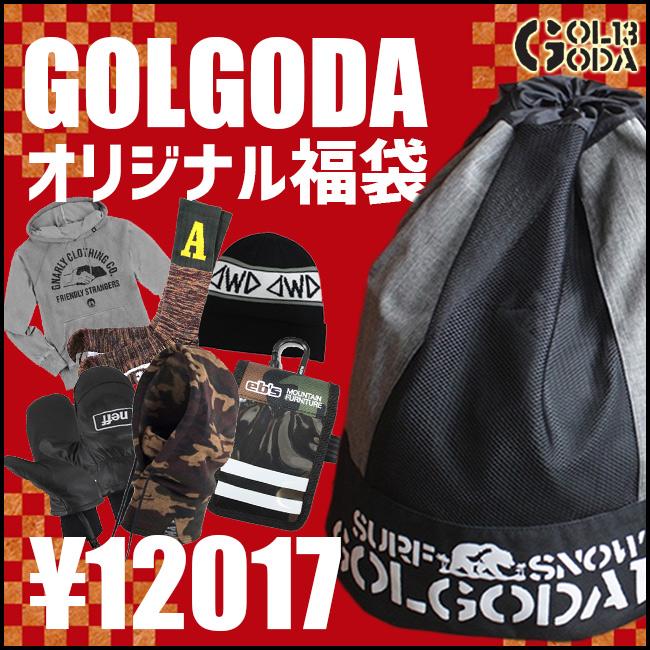 【福袋】GOLGODA 30,000円相当 パーカー Tシャツ CAP ステッカー ソックス  メンズ /レディース あす楽