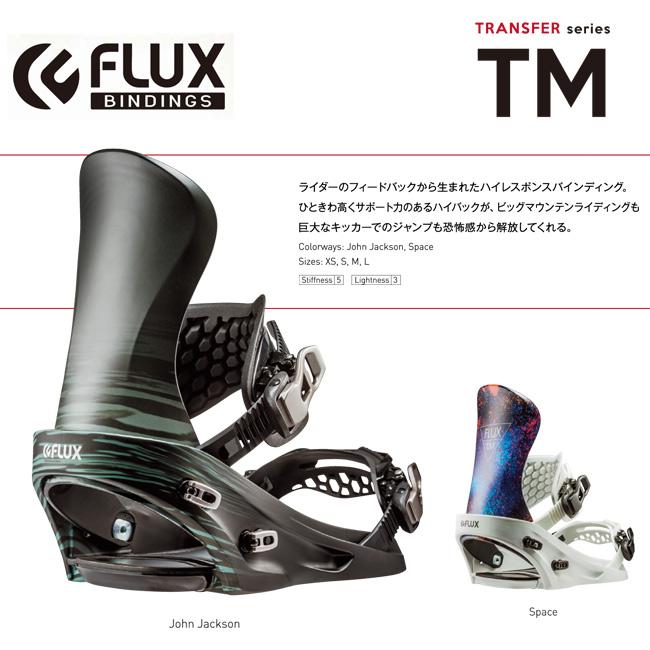 フラックス ビンディング 18-19モデル FLUX BINDING TM メンズ MENS スノーボード スノボ SNOWBOARD【店頭受取対応商品】