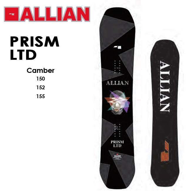 【予約】 アライアン スノーボード ALLIAN PRISM LTD 20-21 プリズム リミテッド メンズ SNOWBOARD キャンバー ツインチップ