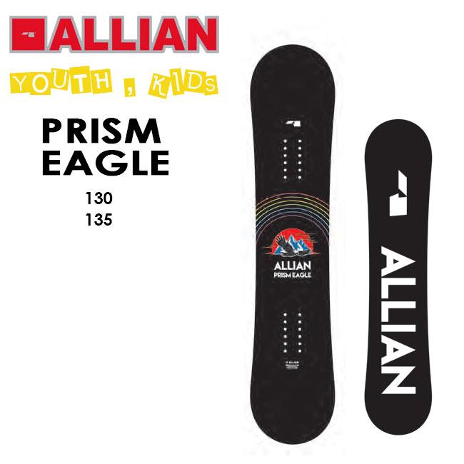 予約 アライアン スノーボード ALLIAN PRISM EAGLE 20-21 プリズム イーグル キッズ ジュニア レディース ビギナー キャンバー ツイン