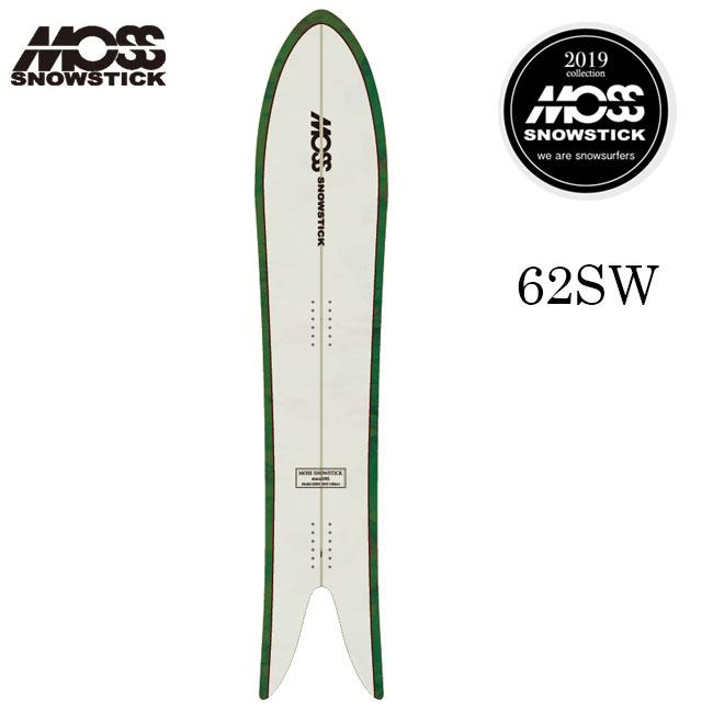 モス スノースティック MOSS SNOWSTICK 62SW 162cm 19-20 パウダー サーフスタイル
