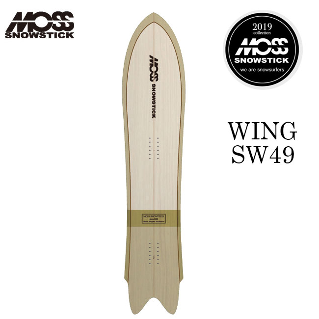 予約 モス スノースティック MOSS SNOWSTICK WING SW 149 19-20 パウダー サーフスタイル