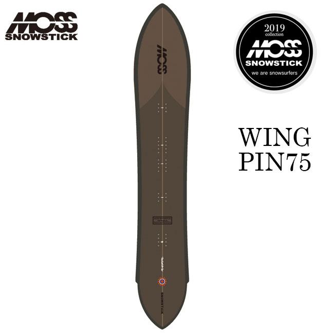予約 モス スノースティック MOSS SNOWSTICK WING PIN 175cm 19-20 ウイング ピン パウダー サーフスタイル