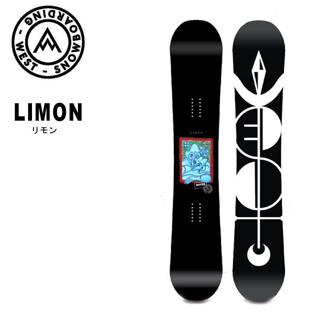 予約 ウエスト スノーボード WEST SNOWBOARD LIMON リモン DAYZE スノボ スノボー 板【店頭受取対応商品】