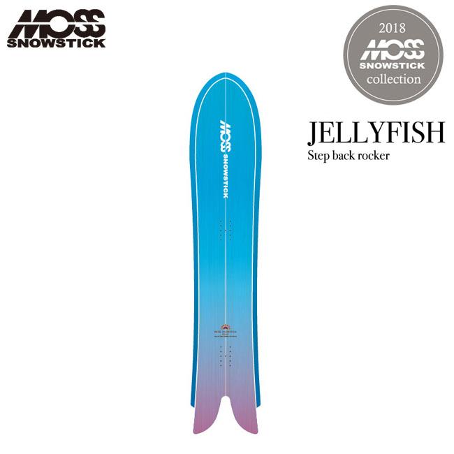 モス スノースティック MOSS SNOWSTICK JELLY FISH 156cm 18-19 パウダー サーフスタイル【店頭受取対応商品】