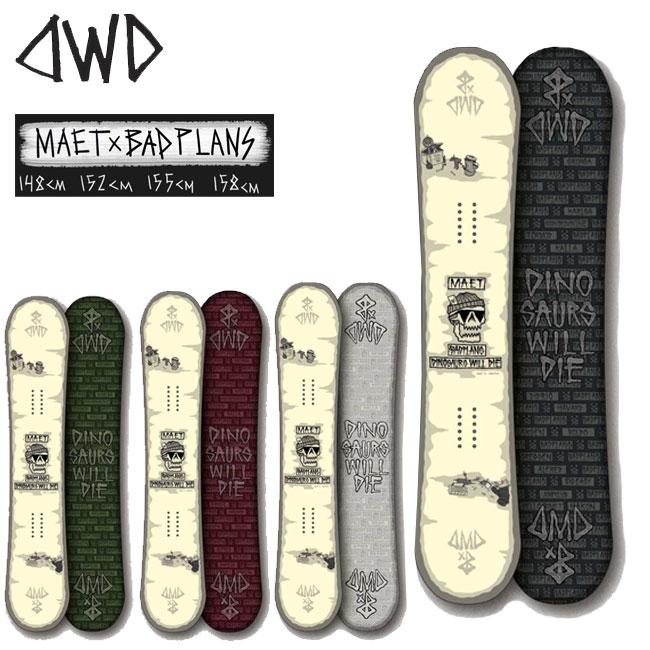 予約 ダイナソー ウィル ダイ スノーボード 18-19モデル DINOSAURS WILL DIE MAET 19-20 スノボー 板 ローライダーキャンバー ツインチップ DWD SNOWBAORD【店頭受取対応