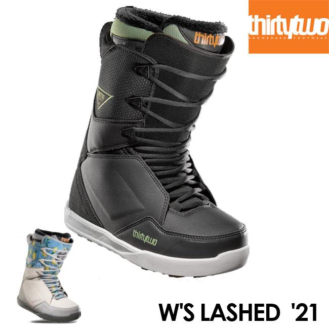予約特典あり 21-22モデル 予約 レディース サーティーツー メーカー在庫限り品 THIRTYTWO ブーツ LASHED 21-22 本日限定 WS スノーボード スノボ BOOTS