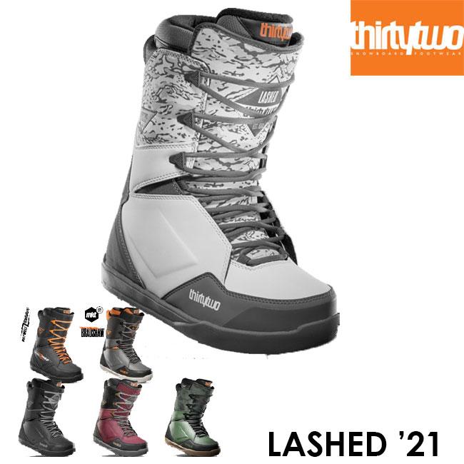 予約特典あり 21-22モデル 予約 全商品オープニング価格 サーティーツー THIRTYTWO LASHED 新作送料無料 スノーボード ブーツ