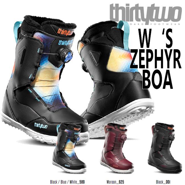 予約 サーティーツー レディース ブーツ THIRTYTWO ZEPHYR BOA W'S'19 19-20 32 BOOTS ボア スノーボード シューズ スノボ【店頭受取対応商品】