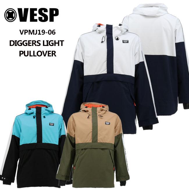 予約 べスプ 19-20モデル VESP DIGGERS LIGHT PULLOVER VPMJ19-06 スノーボードウェア ジャケット ウェアー【店頭受取対応商品】