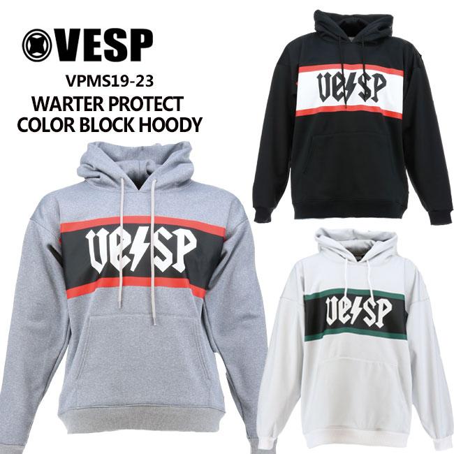 予約 ベスプ 19-20モデル VESP WARTER PROTECT COLOR BLOCK HOODY (VPMS19-23) 撥水 パーカー スエット スノーボード スノボ【店頭受取対応商品】