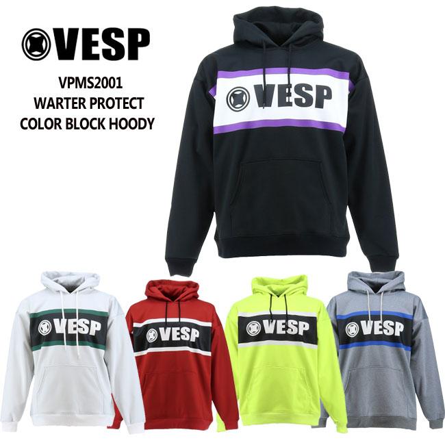 予約 べスプ パーカー VESP WARTER PROTECT COLOR BLOCK HOODY (VPMS2001) 20-21 ボンディング フード スエット スノーボード スノボ