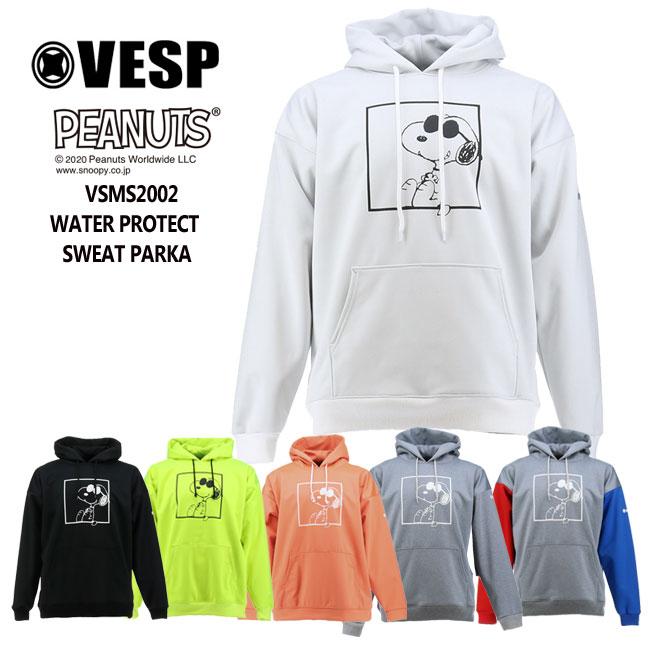 予約 べスプ トレーナー VESP PEANUTSコラボ WATERPROTECT BOX HOODY (VSMS2002)20-21 ボンディング スエット スノーボード スノボ
