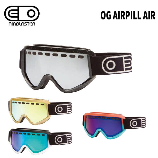 エアーブラスター 18-19モデル AIRBLASTER OG Airpill Air Goggle オージー エアピル エアー ゴーグル スノーボード メンズ レディース スノボゴーグル【店頭受取対応商