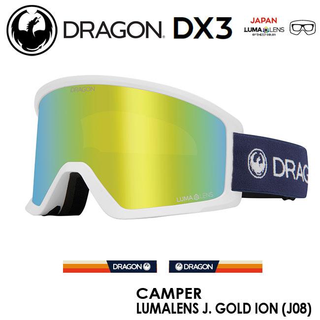 送料無料 ジャパンフィットでばっちりフィット 与え スノーボード ゴーグル 予約 ドラゴン DRAGON DX3 CAMPER LL スノボ スキー FIT 20-21 国内正規品 J.GOLD ION 安心の定価販売 JAPAN