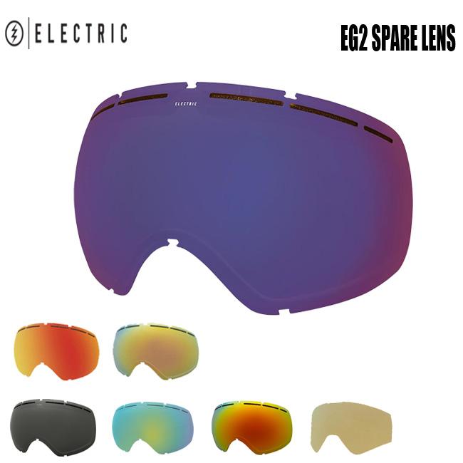 スペアーレンズ エレクトリック ゴーグル ELECTRIC EG2 SPARE LENS スノーボード ゴーグル