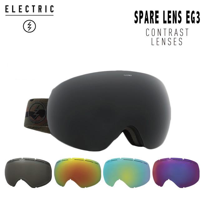 スペアーレンズ ELECTRIC EG3 SPARE LENS(コントラスト) (JAPAN FIT 国内正規品)スノーボード ゴーグル【店頭受取対応商品】