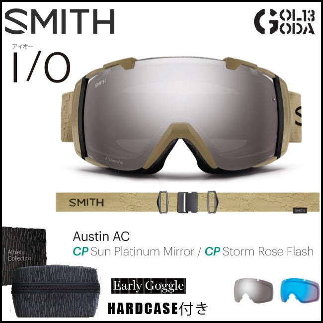 17-18 アーリー限定モデル ゴーグル SMITH I/O AUSTIN AC/ EARLY MODEL アイオー スミス JAPAN FIT アジアンフィット スノーボード スキー