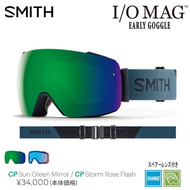 予約 18-19モデル アーリー限定 ゴーグル SMITH スミス I/O MAG アイオーマグ PETROL JAPAN FIT アジアンフィット 国内正規品 スノーボード スキー