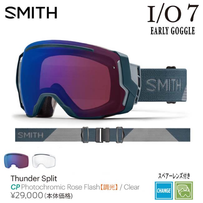 18-19モデル アーリー限定 ゴーグル SMITH スミス I/O7 アイオーセブン THUNDER SPLIT JAPAN FIT アジアンフィット 国内正規品 スノーボード