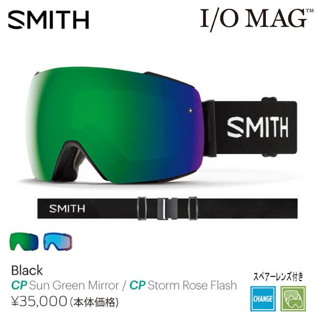 予約 18-19モデル ゴーグル SMITH スミス I/O MAG アイオーマグ BLACK JAPAN FIT アジアンフィット 国内正規品 スノーボード スキー