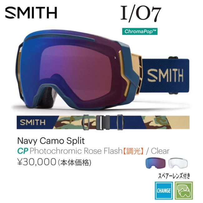 18-19モデル ゴーグル SMITH スミス I/O7 アイオーセブン NAVY CAMO SPLIT 調光レンズ JAPAN FIT アジアンフィット 国内正規品 スノーボード