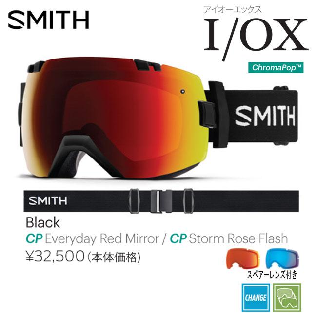 18-19モデル ゴーグル SMITH スミス I/OX アイオーエックス BLACK /CHROMAPOP EVERYDAY RED MIRROR JAPAN FIT アジアンフィット