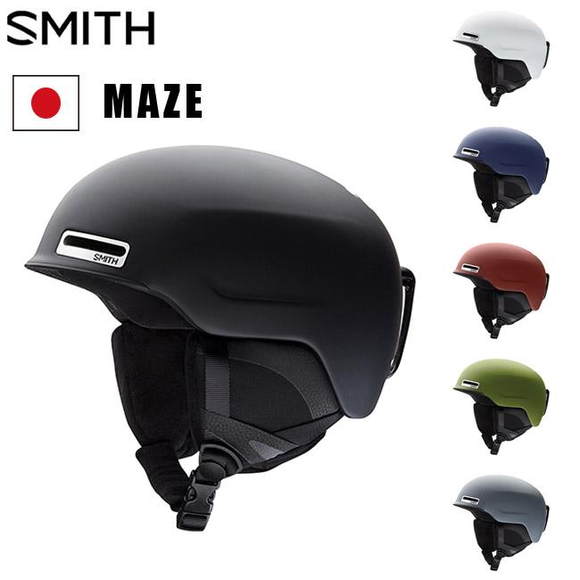 ヘルメット スミス SMITH MAZE 国内正規品 ジャパンフィット 18-19 スノーボード用 スキー用 SKI プロテクター【店頭受取対応商品】