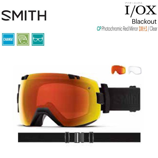予約 ゴーグル スミス SMITH I/OX / BLACK OUT / CHROMAPOP LENS JAPAN FIT 19-20 アジアンフィット スノーボード スキー【店頭受取対応商品】
