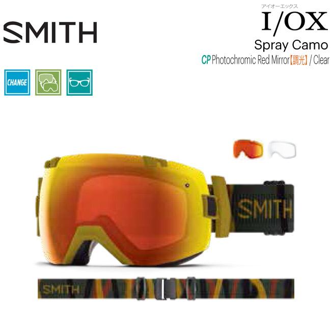 予約 ゴーグル スミス SMITH I/OX / SPRAY CAMO / CHROMAPOP LENS JAPAN FIT 19-20 アジアンフィット スノーボード スキー【店頭受取対応商品】