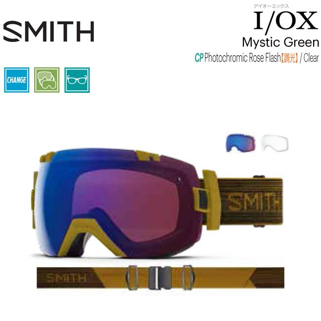 予約 ゴーグル スミス SMITH I/OX / MYSTIC GREEN / CHROMAPOP LENS JAPAN FIT 19-20 アジアンフィット スノーボード スキー【店頭受取対応商品】