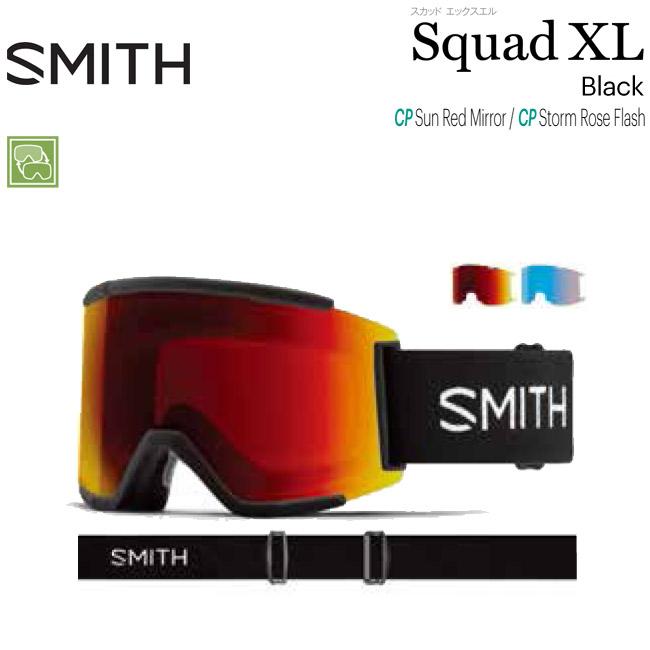 ゴーグル スミス SMITH SQUAD XL / BLACK / CHROMAPOP LENS JAPAN FIT 19-20 アジアンフィット スノーボード スキー【店頭受取対応商品】