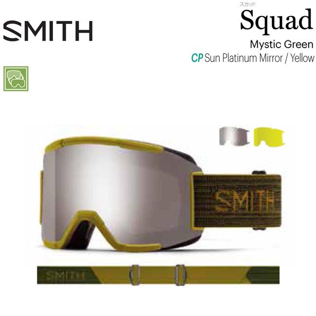 ゴーグル スミス SMITH SQUAD / MYSTIC GREEN / CHROMAPOP LENS JAPAN FIT 19-20 アジアンフィット スノーボード スキー【店頭受取対応商品】