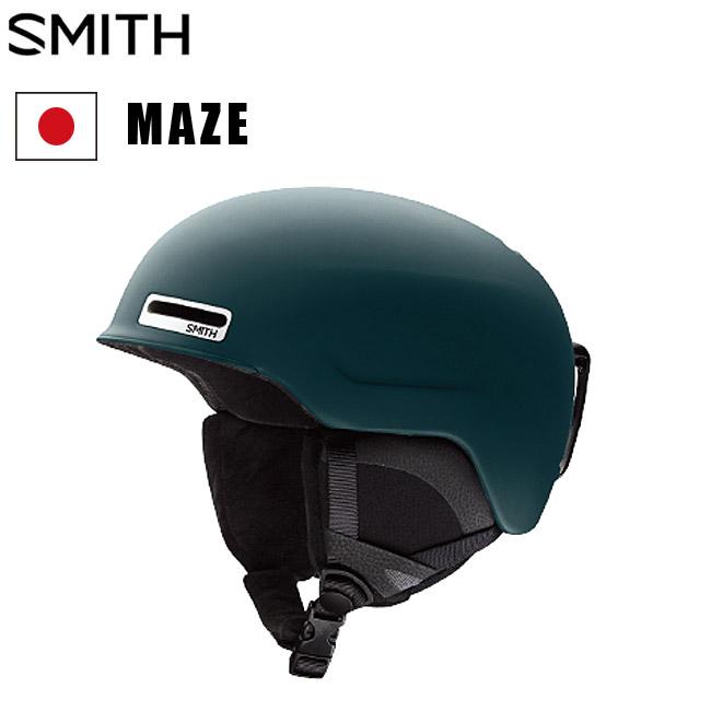 ヘルメット スミス メイズ SMITH MAZE MATTE DEEP FOREST ジャパンフィット 19-20 国内正規品 スノーボード用 スキー用 SKI プロテクター