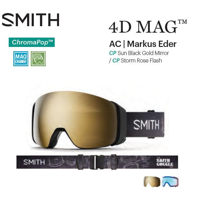 予約 アーリー限定 ゴーグル スミス SMITH 4D MAG / MARKUS EDER 20-21 JAPAN FIT アジアンフィット スノーボード スキー