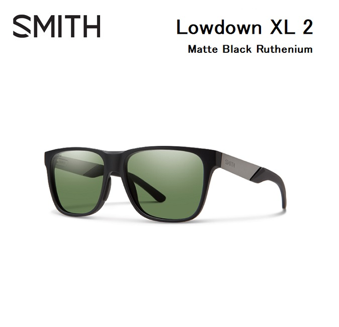 サングラス スミス SMITH Lowdown Steel Matte Black Ruthenium (ChromaPop Polarized Gray Green) ローダウンスチール クロマポップ 偏光レンズ