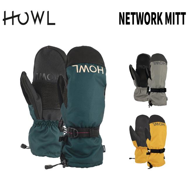 予約 ハウル ミット HOWL NETWORK MITT ネットワークミット スノーボード用 19-20 グローブ ミット ミトン メンズ レディース ユニセックス【店頭受取対応商品】