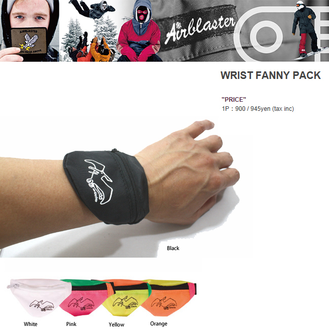 AIRBLASTER ♦ WRIST FANNY PACK ♦ put the 6 color / coin purse /